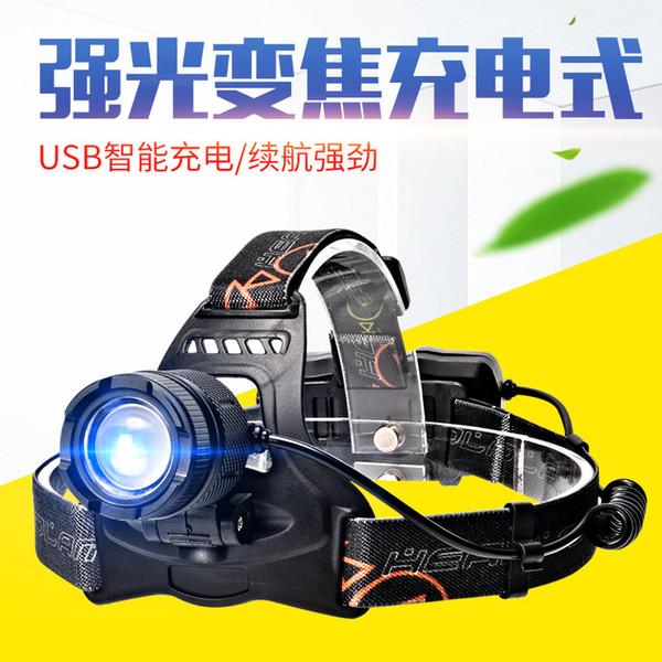 Zoom Single Headlamps Charging Type Headlight Miners Lamp Strong Lighting Long Range Shooting Night Fishing Outdoors Camping 19 9hsG