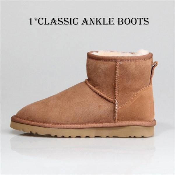 Classic Ankle Boots (1)