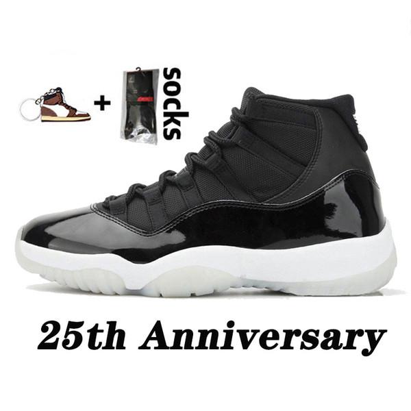 # 36-47 25 الذكرى