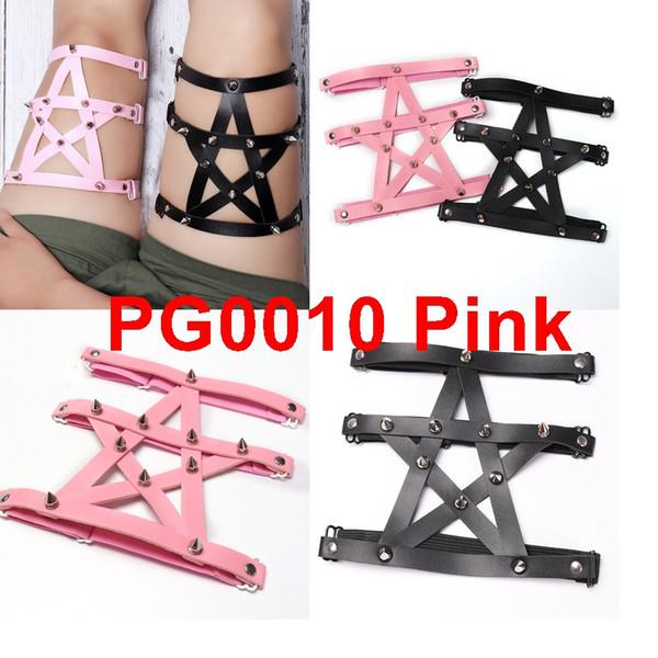 PG0010-розовый
