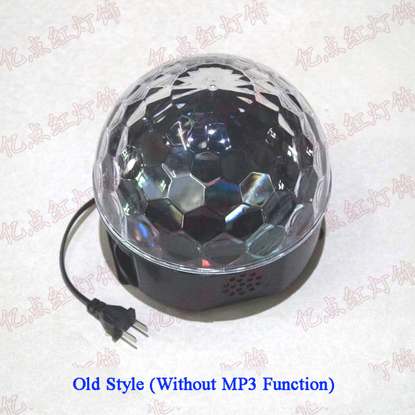 Without MP3 Function