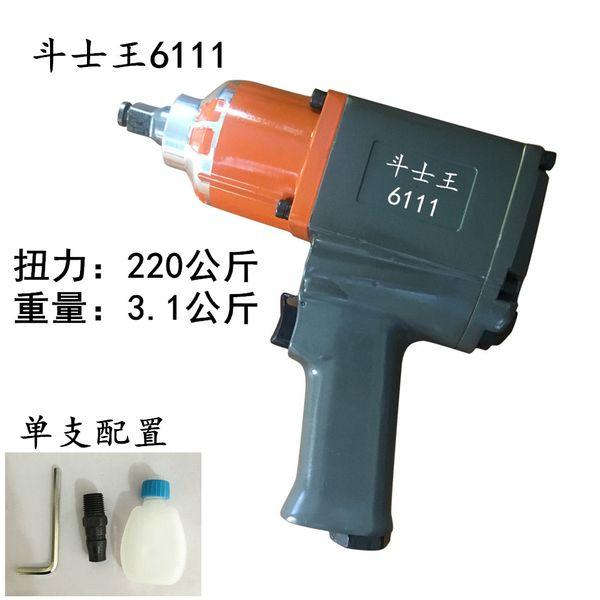 220 kg 1/2 chiave industriale di coppia elevata chiave pneumatica cannone a vento piccolo strumento pneumatico pistola a vento riparazione automatica della macchina