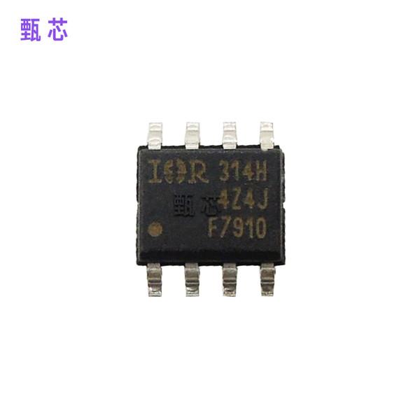 IRF7910TRPBF IRF7910TR Транзисторы - полевые транзисторы, полевые транзисторы - Массивы 2N-CH 12V 10A 8SOIC Новые и оригинальные