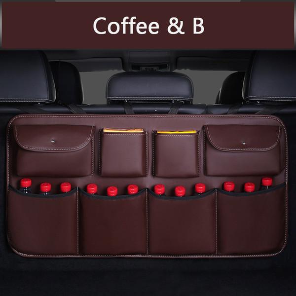 кофе-б