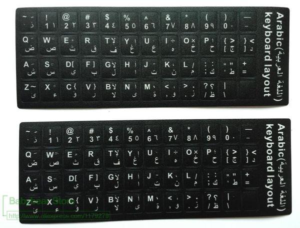 100 pçs / lote Teclado Árabe Adesivo Alfabeto Árabe Para teclados de desktop laptop Adesivos 11.6 12 13.3 14 15.4 teclado de 17.3 polegada