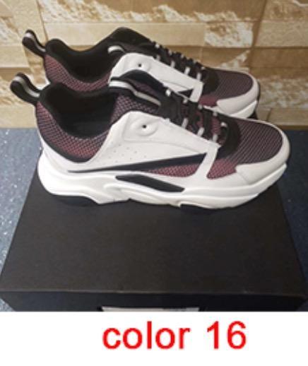 اللون 16