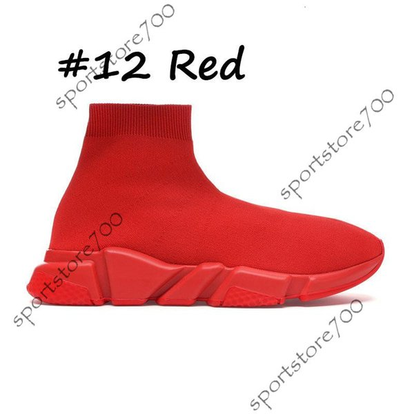 # 12 Red