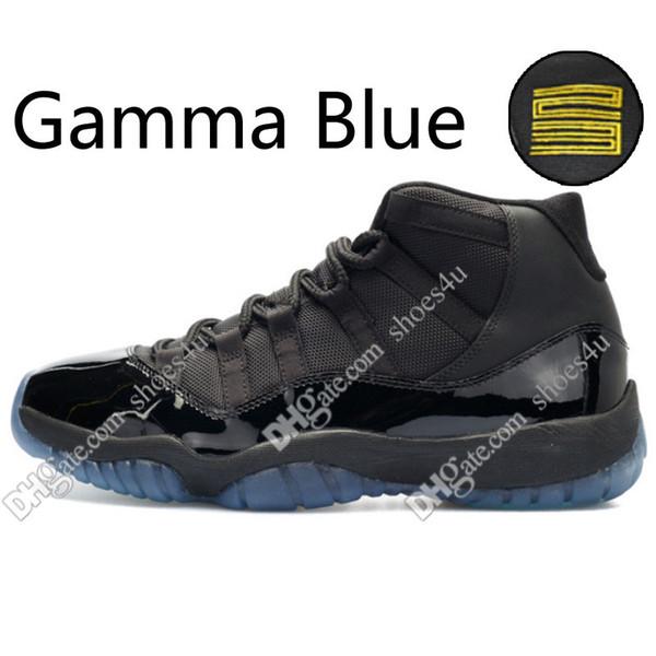 #08 High Gamma Blue