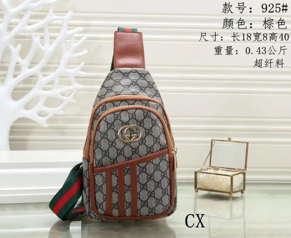 004High-quality men and women carry purses, wallets, cards, shoulder bags, fashion bags, briefcases and retro bags6dg