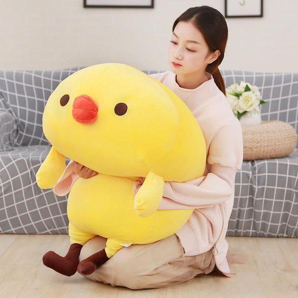 Peluche Kawaii Cartoon Chick Toy Big Lovely Soft Peluche ripiene Doll Cuscino per bambini Decorazione regalo 35inch 90cm