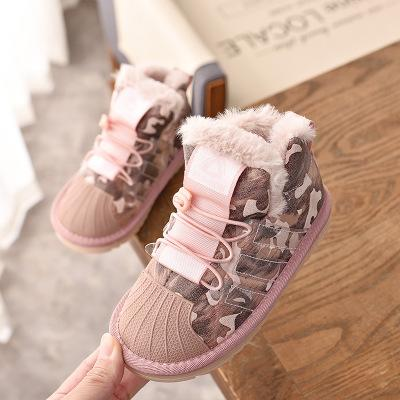 Brand girl boots Shell head chaussure fille winter The New Korean version child snow boots Girl Booties Cotton shoes Sequin baby Boy tide