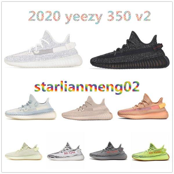 kanye west adidas yeezy 350 v2 black reflective white yeezy