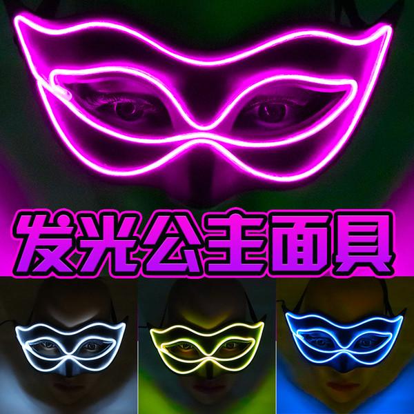 Satin Al Kelebek Masquerade Neon Maske Cadilar Bayrami Boyama Led