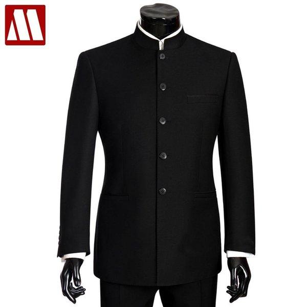 MYDBSH Marka Erkekler Büyük boy Çin Mandarin Yaka Suits erkek Takım Elbise Slim Fit Blazer Düğün Terno Smokin 2 Parça Ceket Pant