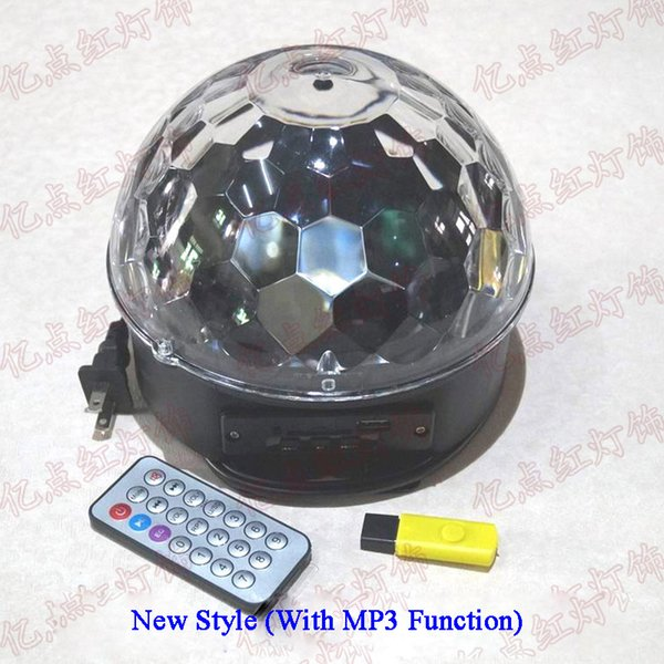With MP3 Function