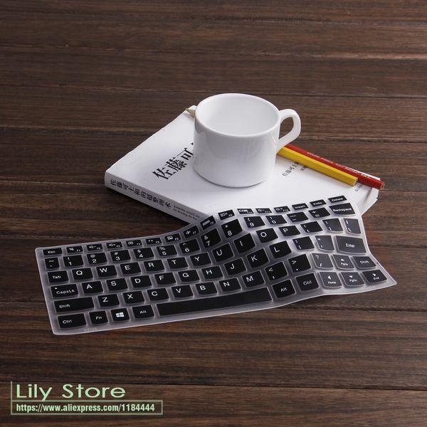 Силиконовая крышка клавиатуры для Lenovo Yoga 330-11igm 330 11igm 330 (11) 330-11 11,6-дюймовый ноутбук с сенсорным экраном