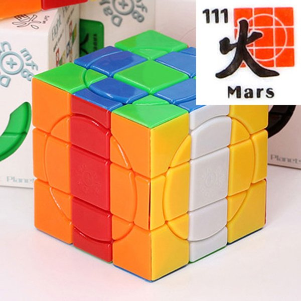 Color:Mars colorful