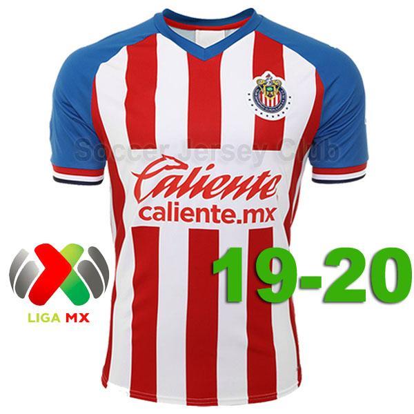Chivas 2019/20 Home مع MX patch