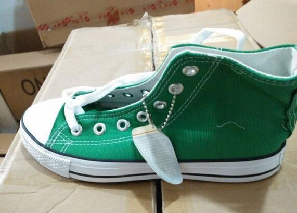 Grüne Hoch