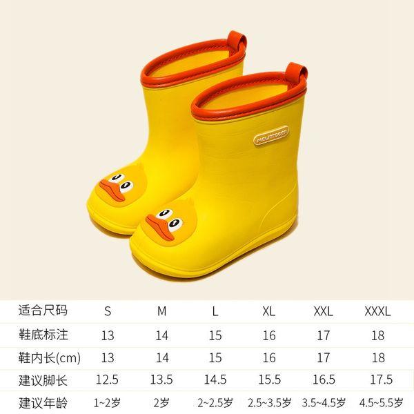 Yağmur Botları Ördek Sarı Eva
