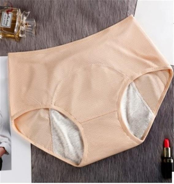 Женское белье верхнее массажеры для похудения применение