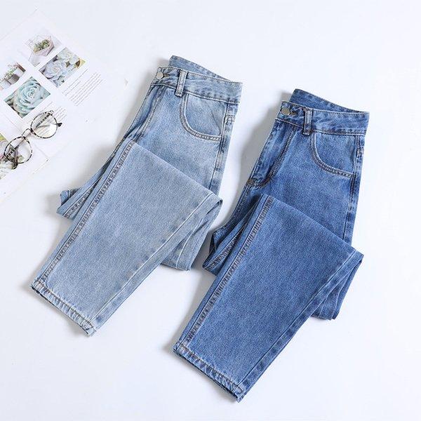 Distribuidores De Descuento Empuja Hacia Arriba Los Pantalones Vaqueros De Cintura Alta 2021 En Venta En Dhgate Com