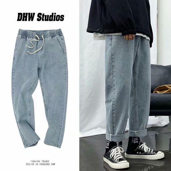 Distribuidores De Descuento Jeans Kpop 2021 En Venta En Dhgate Com