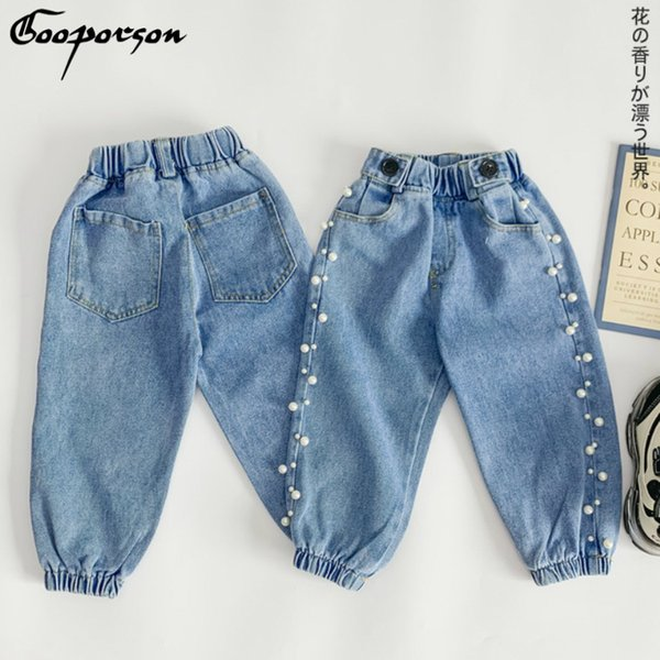 Distribuidores De Descuento Anos Jeans De Nina 2021 En Venta En Dhgate Com