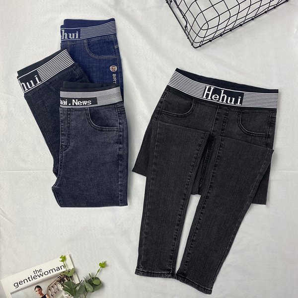 Distribuidores De Descuento Jeans Mujer Talla 34 2021 En Venta En Dhgate Com