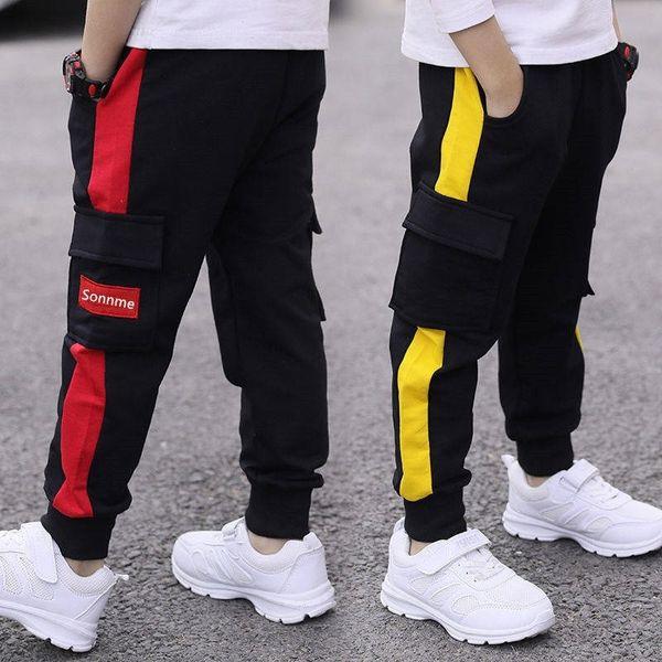 Distribuidores De Descuento Nuevos Ninos Modelo De Pantalon 2021 En Venta En Dhgate Com