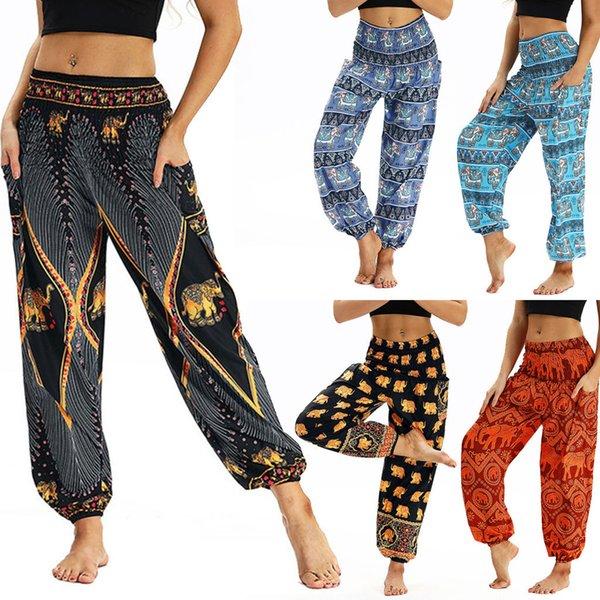 Femme Feuille Imprimé Pantalon Femmes Ali Baba Harem Baggy Longueur Cheville Pantalon