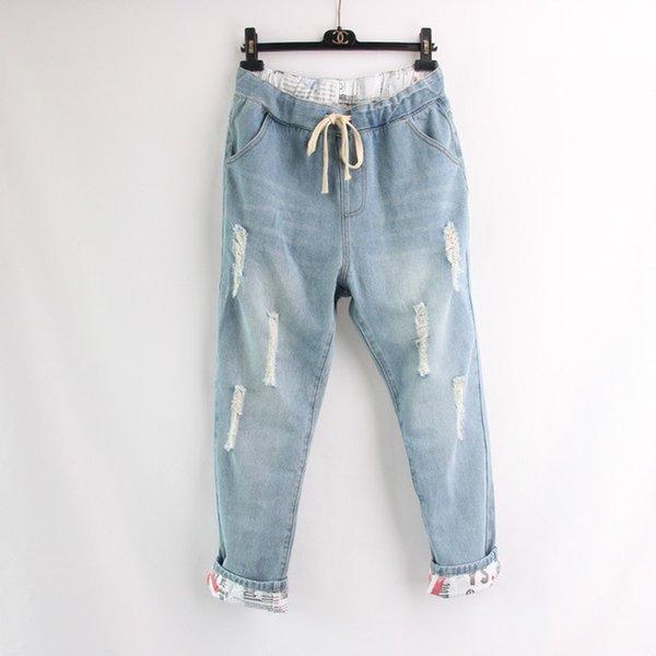 Distribuidores De Descuento Pantalones Vaqueros De Mezclilla Sueltos Para Ninas 2021 En Venta En Dhgate Com