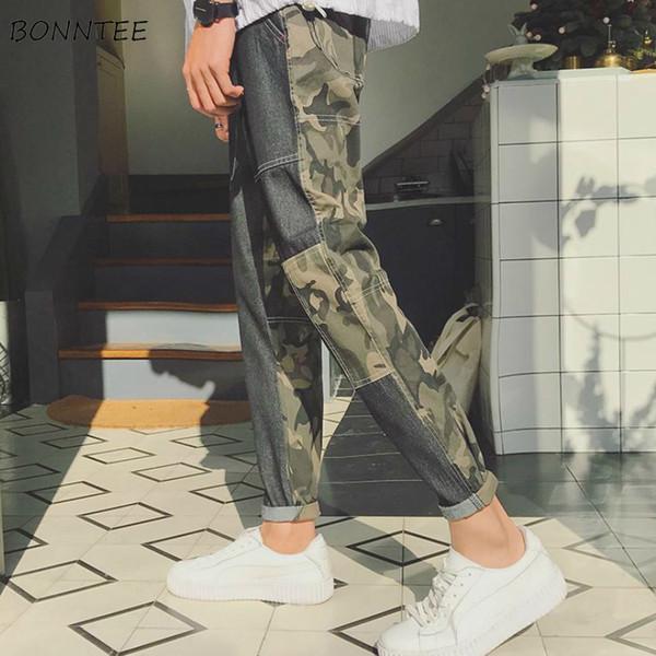 Distribuidores De Descuento Moda Juvenil Coreana 2021 En Venta En Dhgate Com