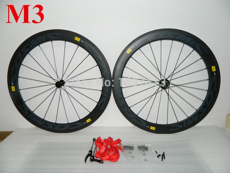 carbon clincher wheelset 60mm.JPG