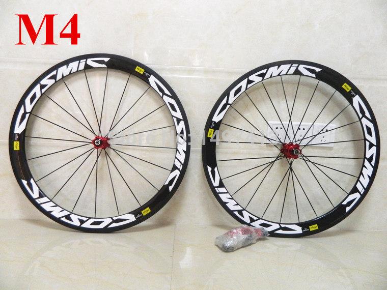 carbon wheels for sale (5).JPG