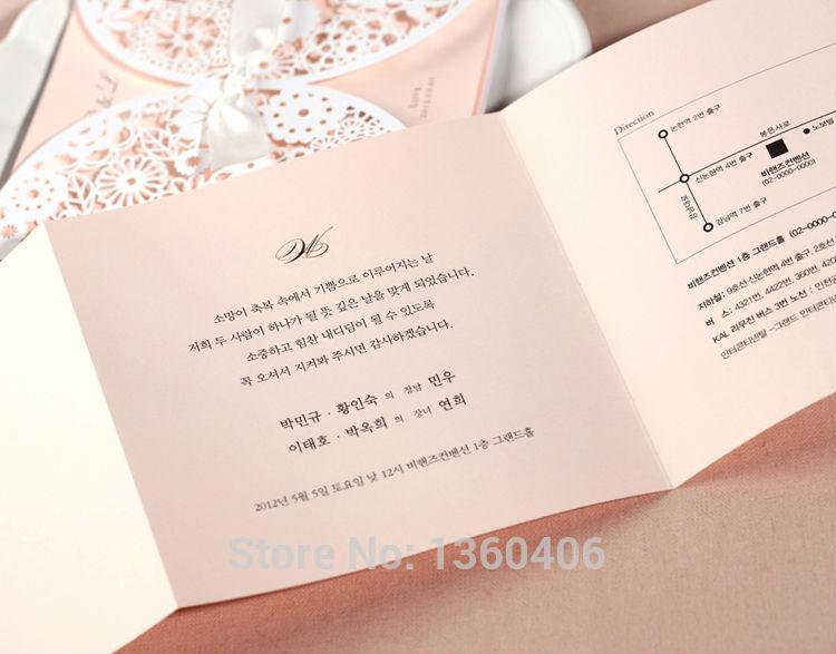 White laser wedding invitation card cut cover elegant flowers with 1 2 3 4 5 stopboris Gallery