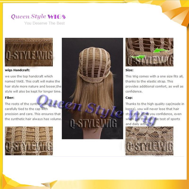 1 wig cap
