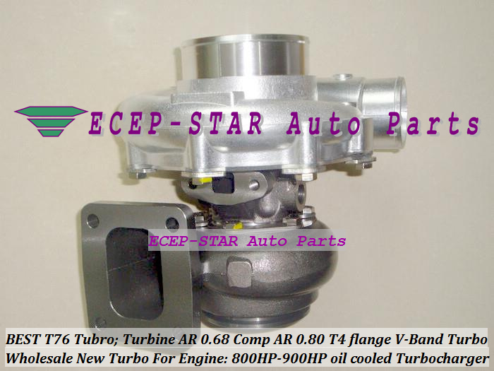 Turbocharger Turbo only oil cooled T76 Turbine AR 0.68 Comp AR 0.80 800HP-900HP T4 Turbo charger T4 flange V-Band (4)