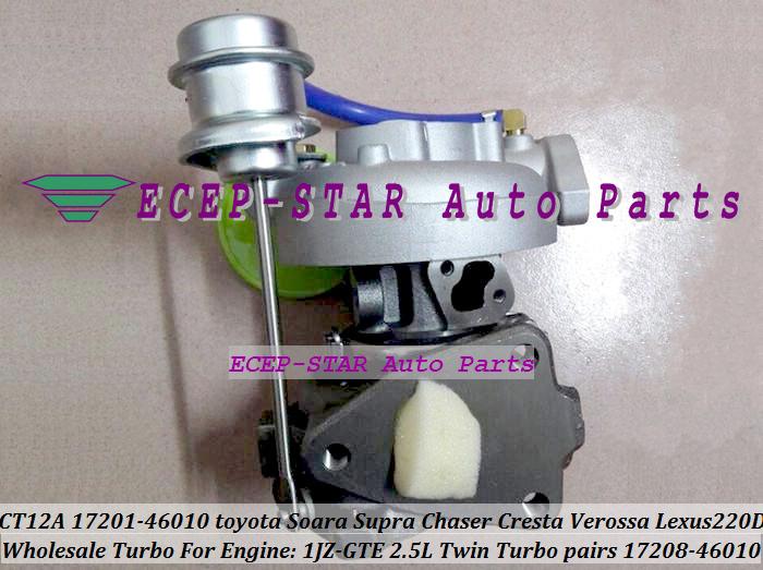 Turbo Turbocharger CT12A 17201-46010 17208-46010 For TOYOTA SOARA Soarer Supra Chaser Cresta Verossa Lexus 220D 1JZ-GTE 2.5L (4)