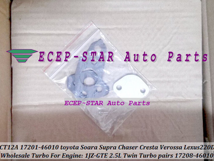 Turbo Turbocharger CT12A 17201-46010 17208-46010 For TOYOTA SOARA Soarer Supra Chaser Cresta Verossa Lexus 220D 1JZ-GTE 2.5L (2)