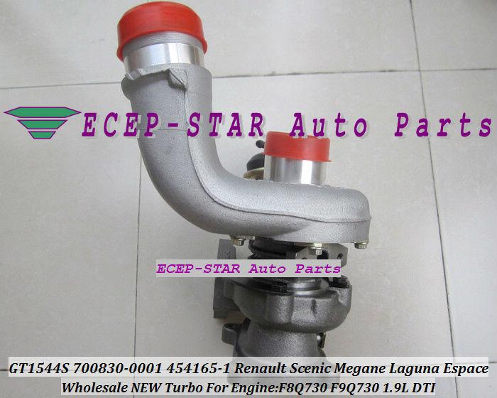 GT1544S 700830-0001 700830-0003 454165-0001 700830 Renault Scenic Megane Laguna Espace 1.9DTI F9Q730 1.9L turbocharger (3)