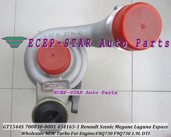 GT1544S 700830-0001 700830-0003 454165-0001 700830 Renault Scenic Megane Laguna Espace 1.9DTI F9Q730 1.9L turbocharger