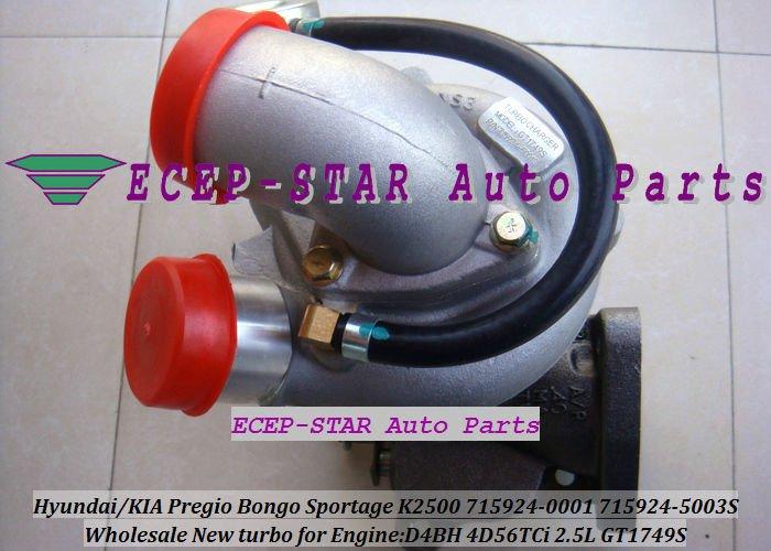 GT1749S 715924-0001 715924-5003S HYUNDAIKIA Pregio Bongo Sportage K2500 D4BH 4D56TCi 2.5L turbocharger (5)