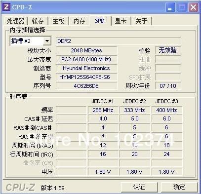 2G 800S.jpg