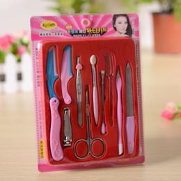 Wholesale Nail Gel Solid Color - Wholesale-Solid color Case+1 set 10pcs Nail Clipper Kit Nail Care Set Pedicure Scissor Tweezer Knife Ear pick Utility Manicure Set Tools