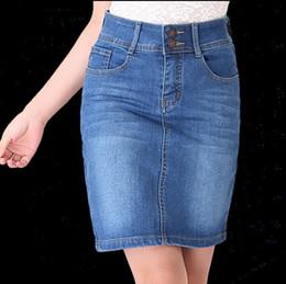 Plus Size Long Denim Pencil Skirt Online | Plus Size Long Denim ...