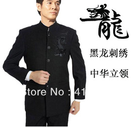 Wholesale Black Tunic Men - Wholesale-Free Shipping 2015 Embroidered Dragon Business And Leisure Suit The Collar Chinese Tunic Suit tk0651