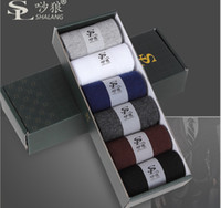 Wholesale Wholesale Socks For Business - Wholesale-6pairs=lot, Free Shipping 2015 New Arrival Cotton & Bamboo Fiber Classic Business Men's Socks Brand Mens Sock For Men