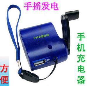 usb manual charger manual generator emergency charger mp3 player car rh dhgate com manual usb port charger USB Charger Cable