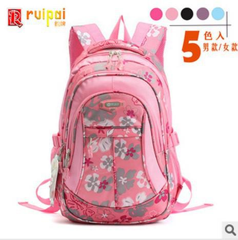 Wholesale 2015 Most Beautiful Girls School Backpack Fashion Flower ...